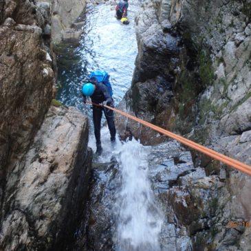 🚨 Le Canyon de l'Argenssou est interdit à la pratique jusqu'à nouvel ordre.